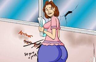Brutal tvingade henne att slicka ett tecknade sexfilmer sår, då hunden med peppar